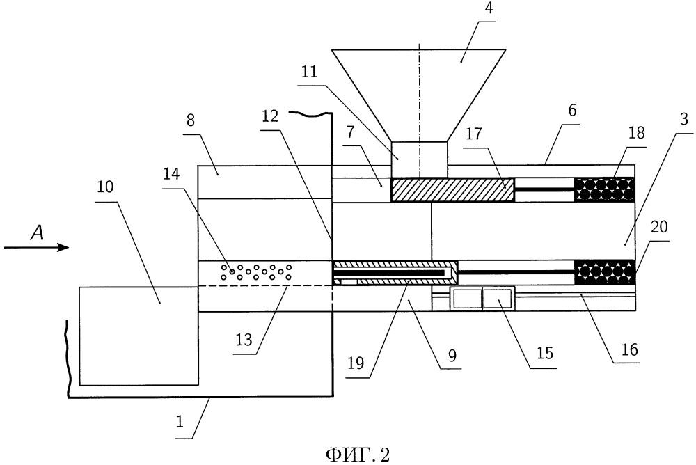 Механическое топочное устройство для сжигания твердого топлива (варианты)