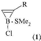 Способ получения комплексов 1-хлор-2-алкил(фенил)бориренов с sme2