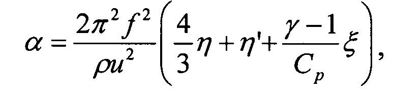 Устройство и способ определения октанового числа и содержания примесей в бензине с помощью ультразвуковой диагностики