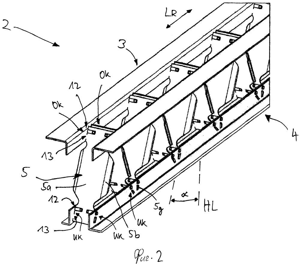 Пролётная балка для мостового или козлового крана и подъёмный кран, содержащий такую пролётную балку