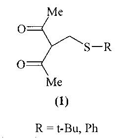 Способ получения 3-сульфанилметилпроизводных 2,4-пентандиона, обладающих противогрибковой активностью в отношении trichophyton terrestere
