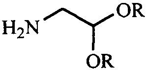 Способ получения диалкилацеталей аминоацетальдегида восстановлением диалкилацеталей азидоацетальдегида трифенилфосфином