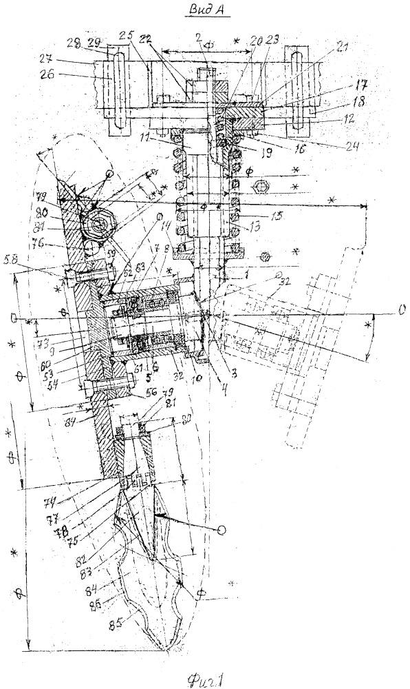 Комплект унифицированных стоечно-корпусных принудительно-микровибрационных приводов модельных сборок со сменными почвообрабатывающими дисковыми орудиями и рабочими частями викост