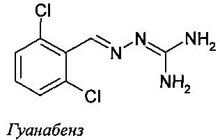 Производные бензилиденгуанидина и их терапевтическое применение для лечения заболеваний, связанных с неправильным сворачиванием белков