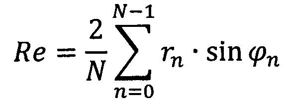 Оптико-электронное устройство для измерения размеров обечаек