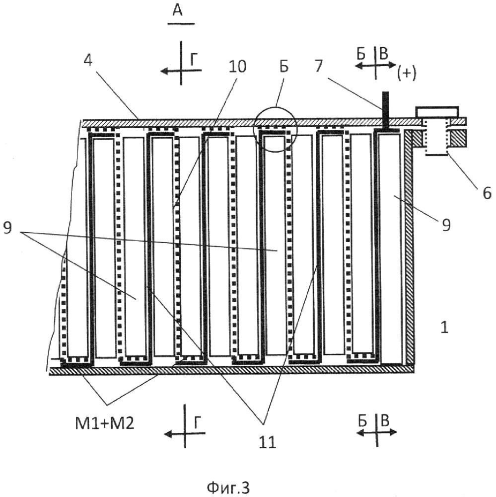 Компактный термоэлектрогенератор