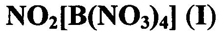 Тетранитратоборат нитрония и способ его получения