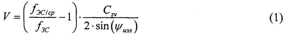 Способ измерения скорости судна доплеровским лагом