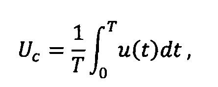 Датчик для регистрации ионизирующих излучений и/или ионизирующих частиц и устройство для определения содержания радионуклидов в воздухе с таким датчиком