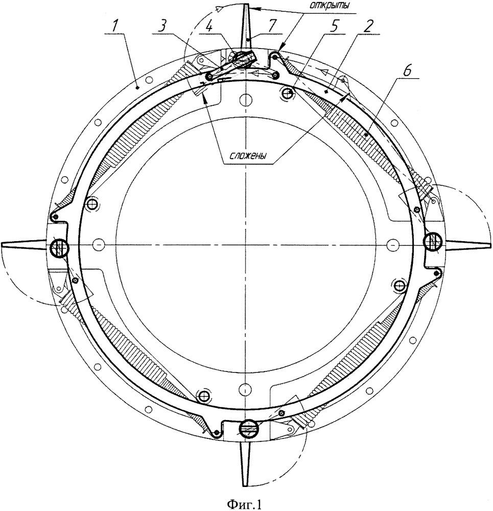 Механизм раскрытия аэродинамических поверхностей