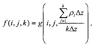 Система лучевой терапии, снабженная программой для вычисления интенсивности луча электронов