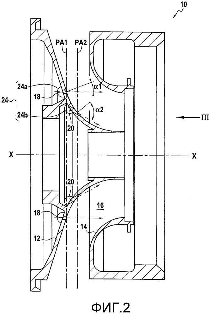 Устройство для промывки корпуса воздухозаборника турбомашины