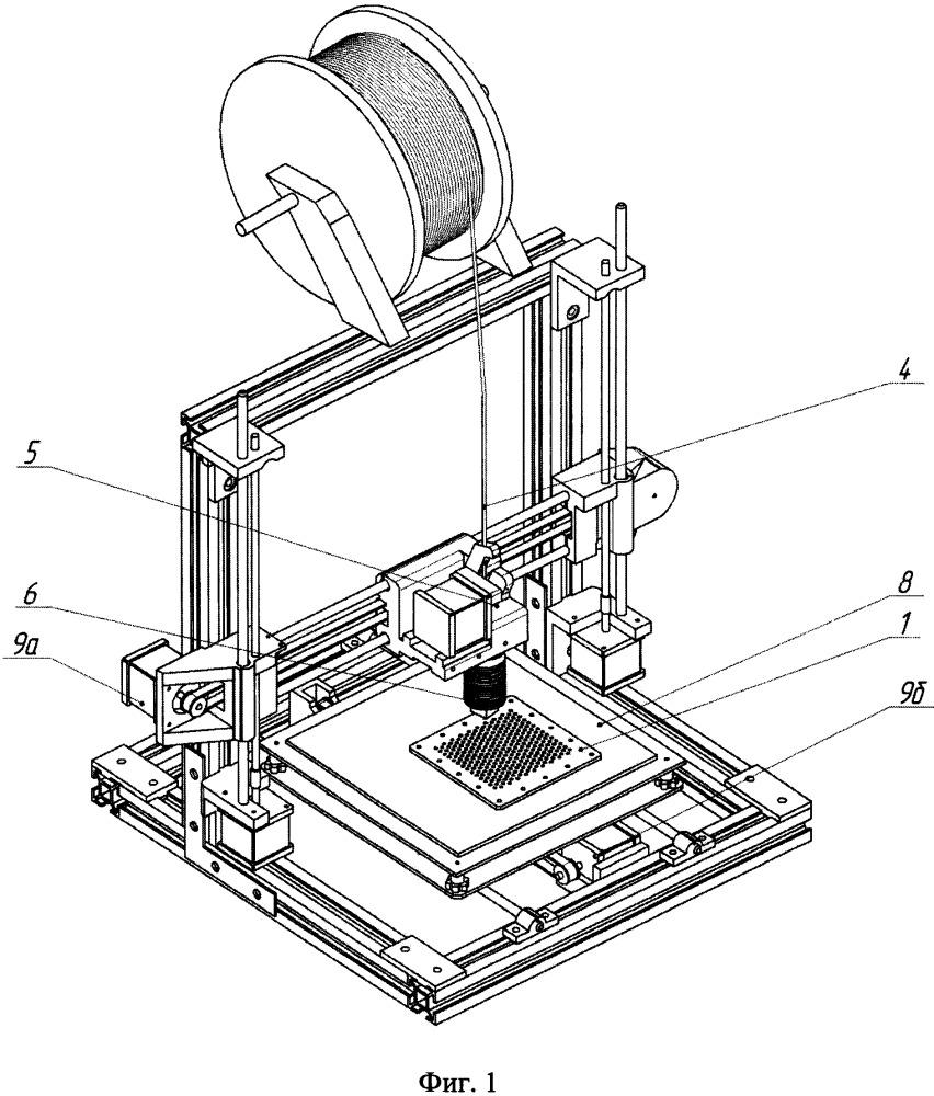 Способ изготовления вентиляционной панели, экранирующей электромагнитное излучение