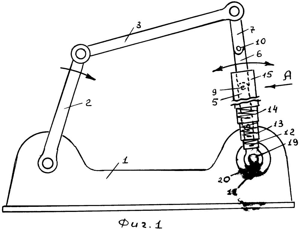 Шарнирно-рычажный механизм переменной структуры