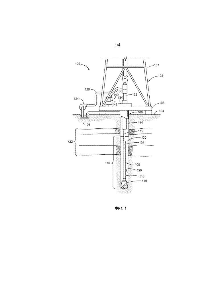 Исключение нижних резьбовых соединений в корпусе забойного двигателя