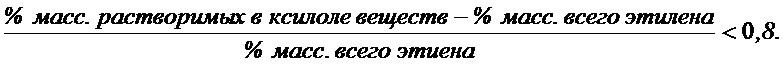Пленка пропилен/этиленового сополимера для тепловой сварки