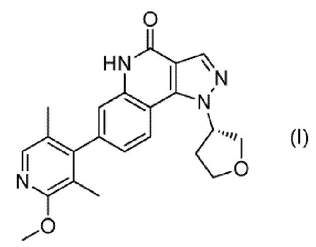 Соль производного пиразолохинолина и ее кристалл