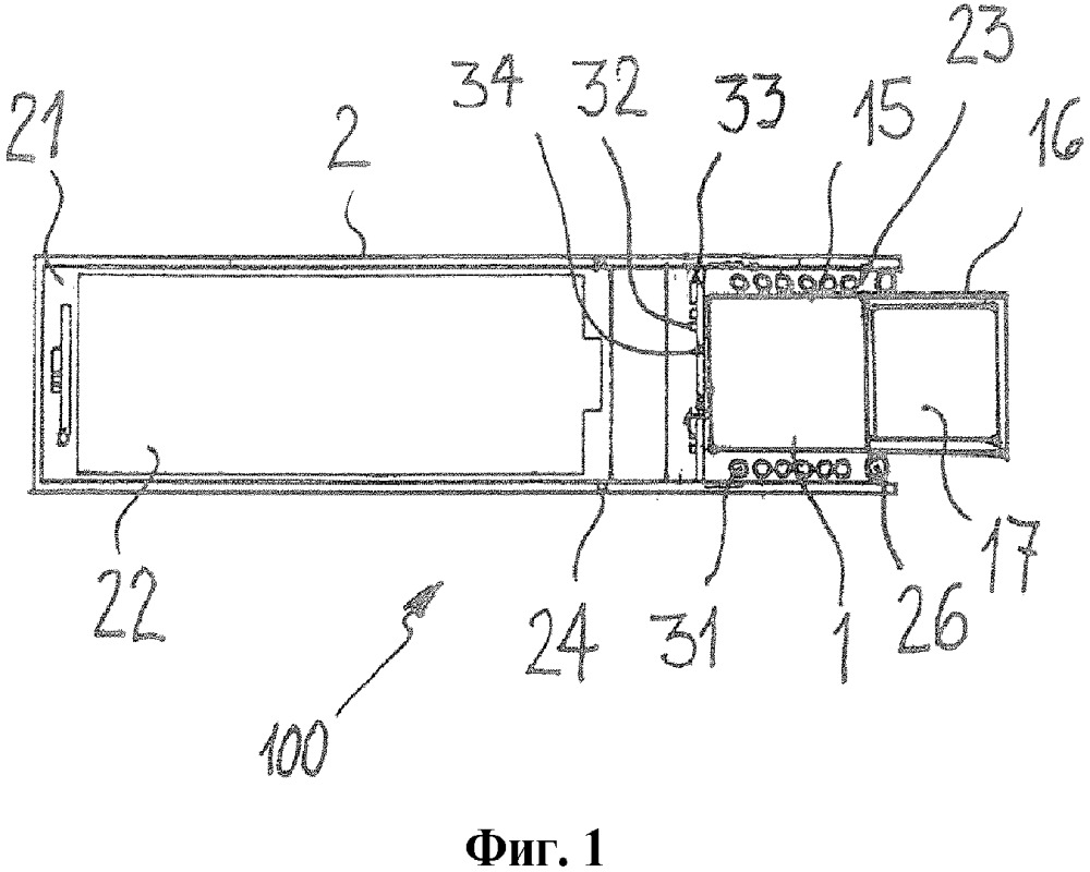 Субстрат, образующий аэрозоль, и система подачи аэрозоля