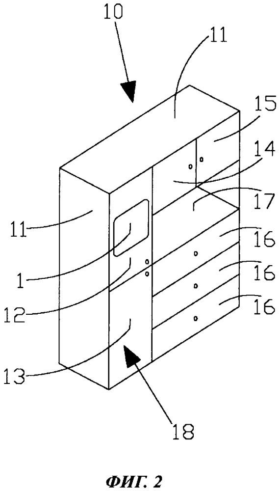 Компьютеризованный элемент мебели и соответствующая мультимедийная система