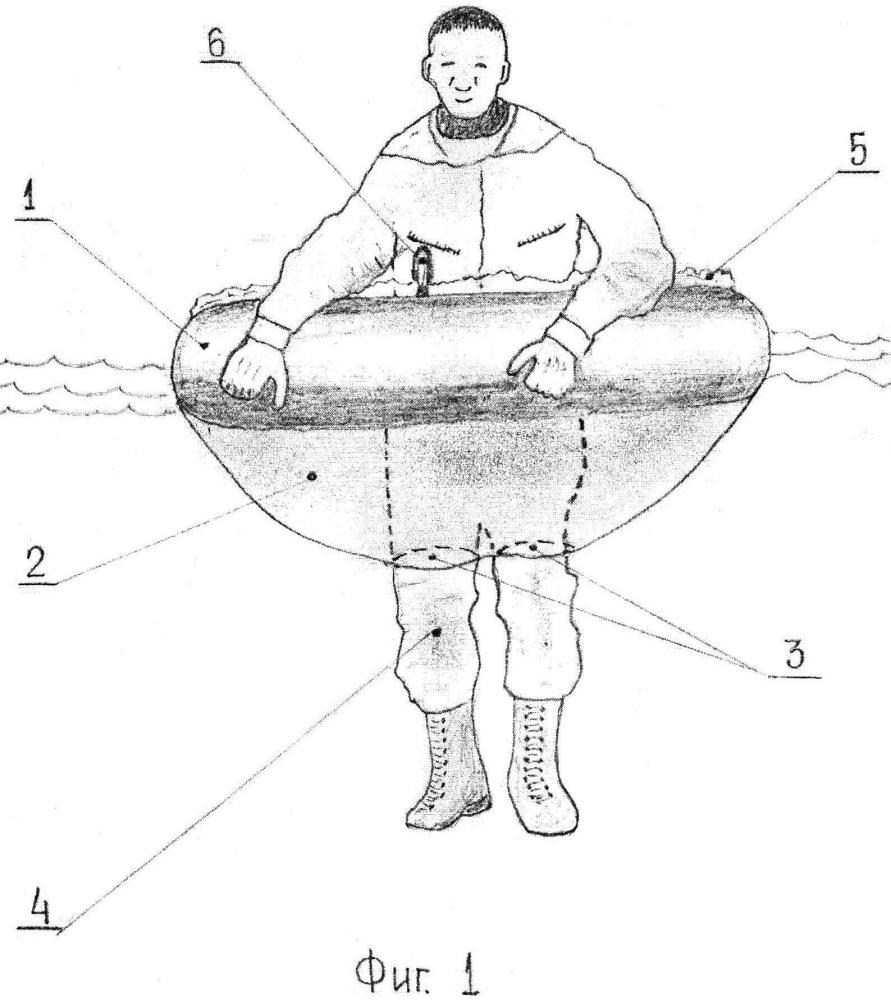 Индивидуальное спасательное средство для поддержания летчика на плаву при приводнении