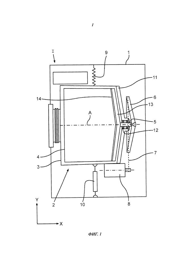 Бытовой прибор для обработки белья, содержащий особым образом сконструированный участок между барабаном и крестовиной