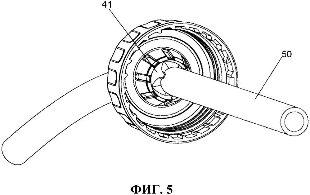 Емкость с несъемной крышкой для облегчения дозированного розлива содержимого