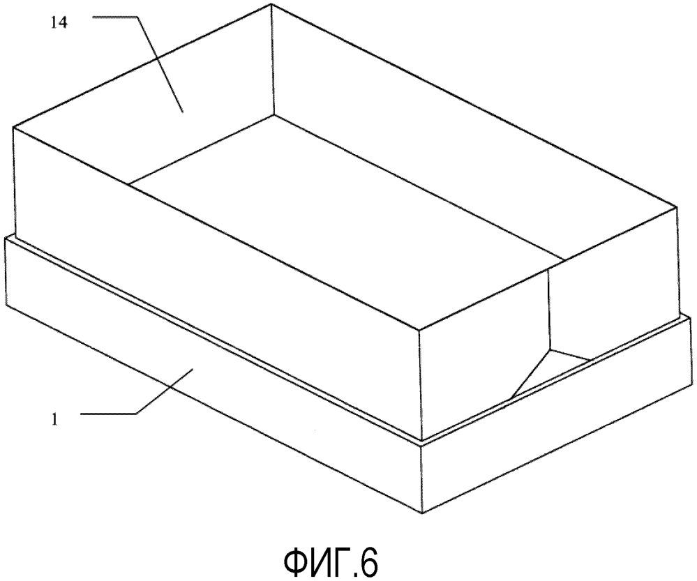 Упаковочная коробка сжатого типа для лапши быстрого приготовления и способ ее изготовления