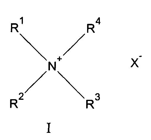 Волокнистые структуры, содержащие частицы, и способы их изготовления