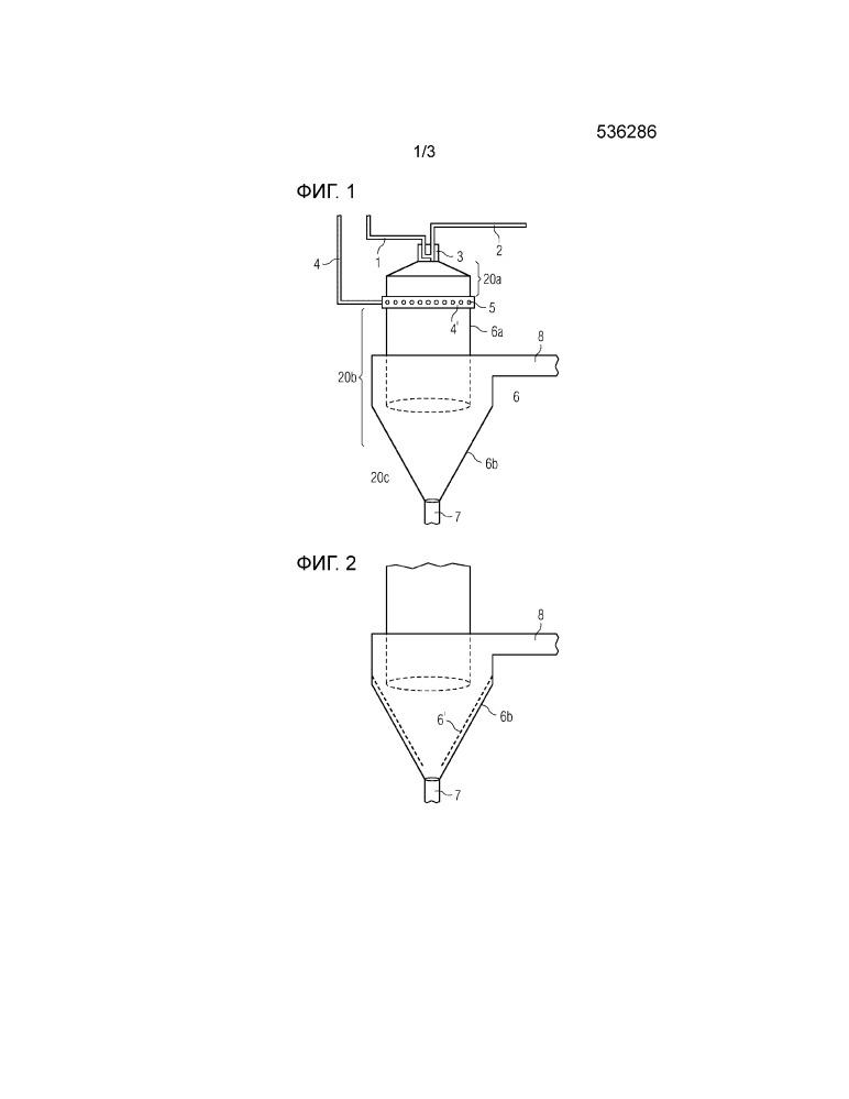 Способ и устройство для отделения отходящих газов при сжигании определенных металлов