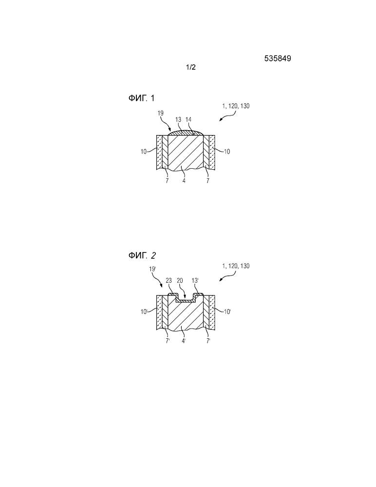 Улучшенная износостойкость высокотемпературной конструкционной детали, придаваемая кобальтовым покрытием
