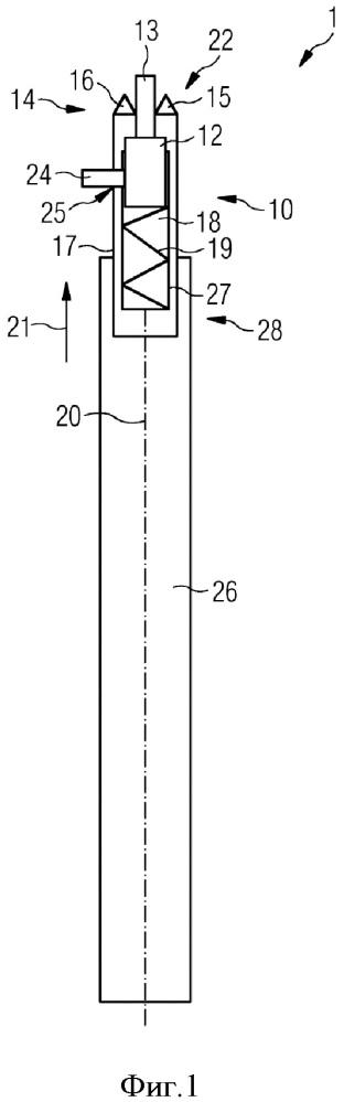 Способ и устройство контрения завинченного в резьбовое гнездо резьбового элемента, способ установки, по меньшей мере, одного балансировочного груза турбины и турбина