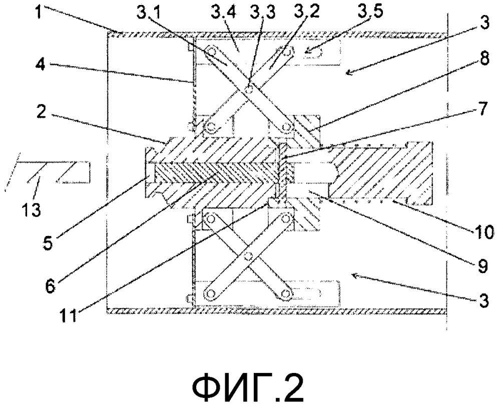 Антивибрационная заглушка для обработки труб и способ размещения указанной заглушки внутри трубы