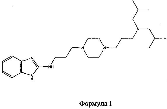 Соли сульфаты n-(3-(4-(3-(диизобутиламино)пропил)пиперазин-1ил)пропил)-1н-бензо[d]имидазол-2-амина, их получение и их применение