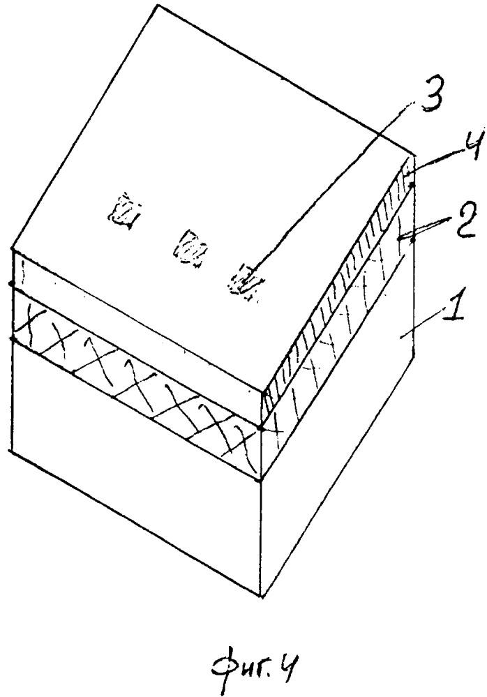 Способ изготовления монолитных контактов и зондов
