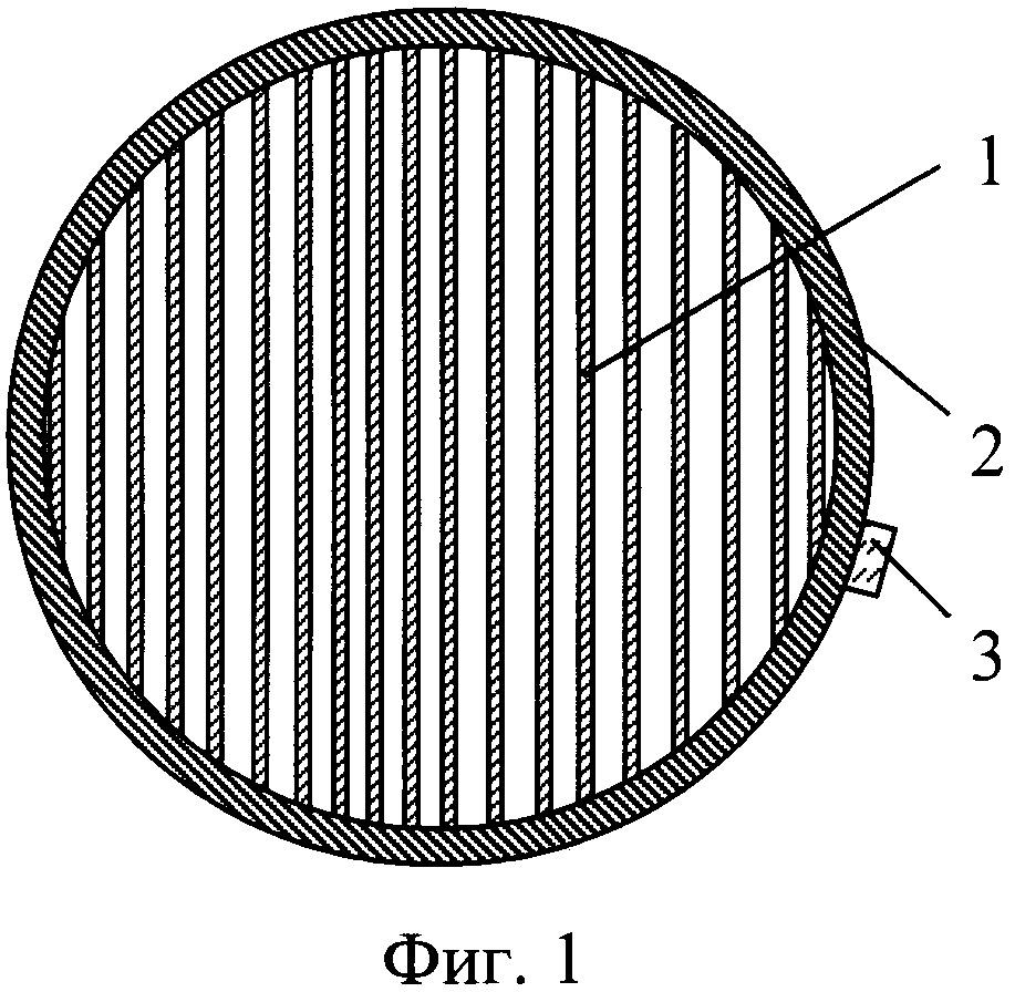 Оптический модулятор