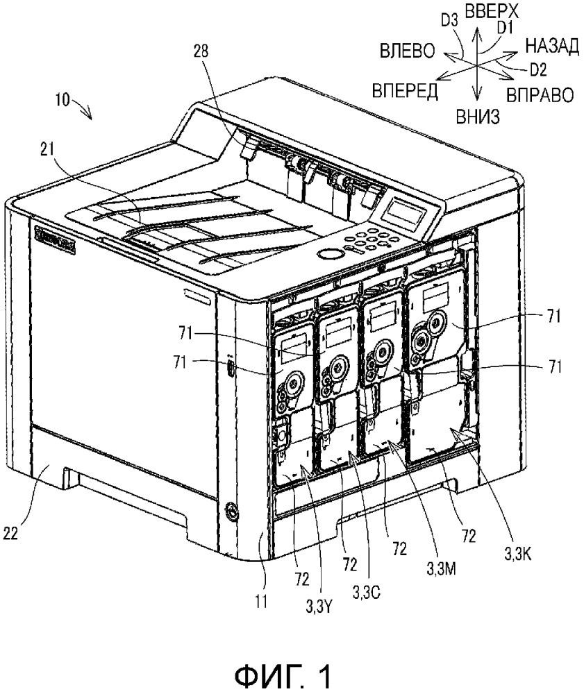 Контейнер для тонера, устройство формирования изображений
