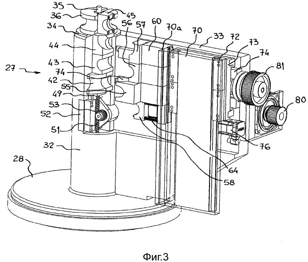 Устройство для гибки профилированных заготовок, таких как трубы