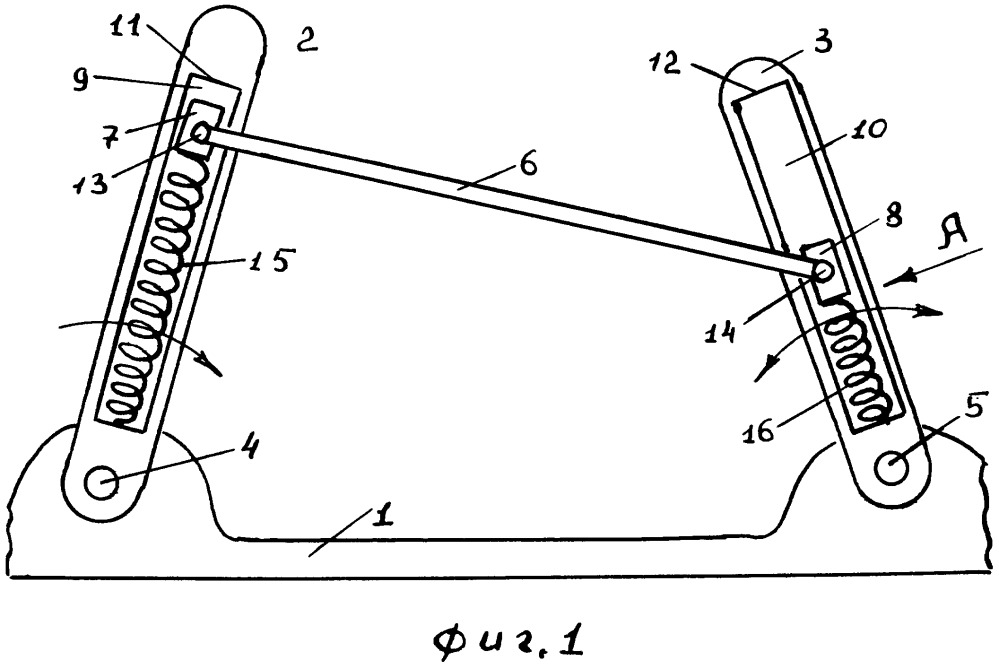 Шарнирно-рычажный механизм с регулируемой длиной звеньев