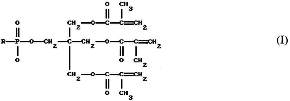 Композиция эфиров метоксиметилфосфоновой кислоты на основе этиленгликоля и способ ее получения