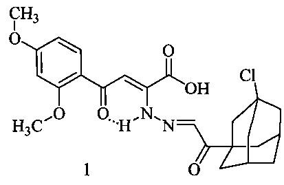 2-[2-(3-хлорадамантан-1-ил)-2-оксоэтилиденгидразино]-4-(2,4-диметоксифенил)-4-оксо-2-бутеновая кислота, обладающая антифлавивирусной активностью