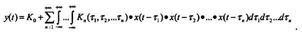 Идентификация нелинейной системы для обнаружения объекта в системе для беспроводной передачи энергии