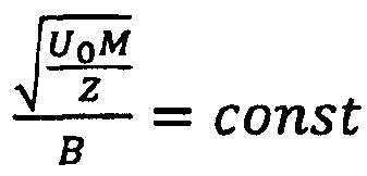 Способ определения скорости эрозии и осаждения тонких слоев на обращенных к плазме элементах плазменных установок (варианты)