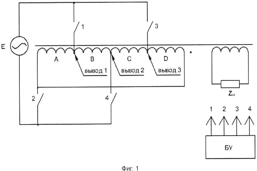 Однофазный статический преобразователь частоты с непосредственной связью