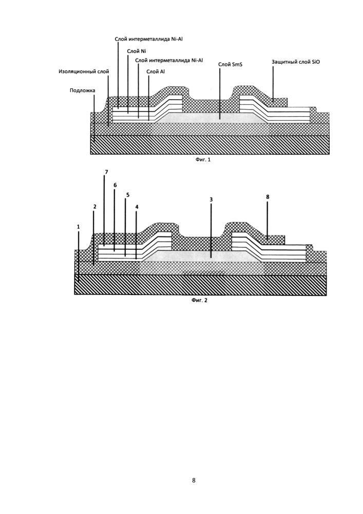 Полупроводниковый резистор