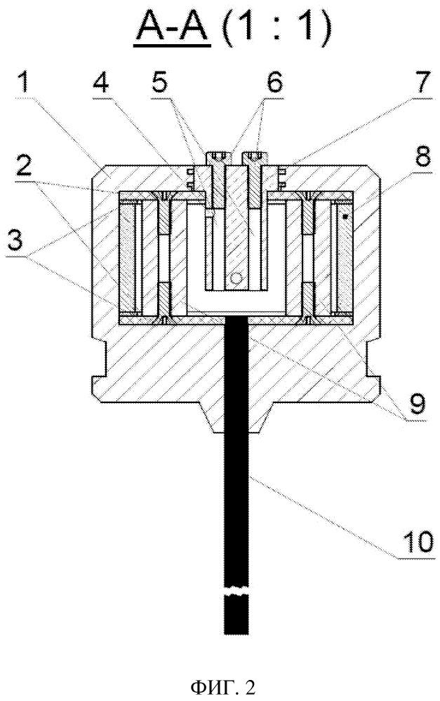 Гидроакустическое устройство