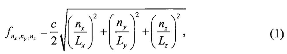 Определение оценки размера помещения
