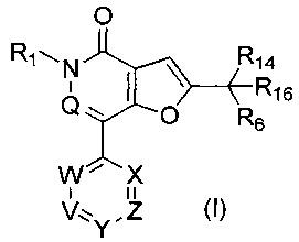 Фуропиридины в качестве ингибиторов бромодоменов