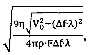 Устройство определения параметров взвешенных частиц