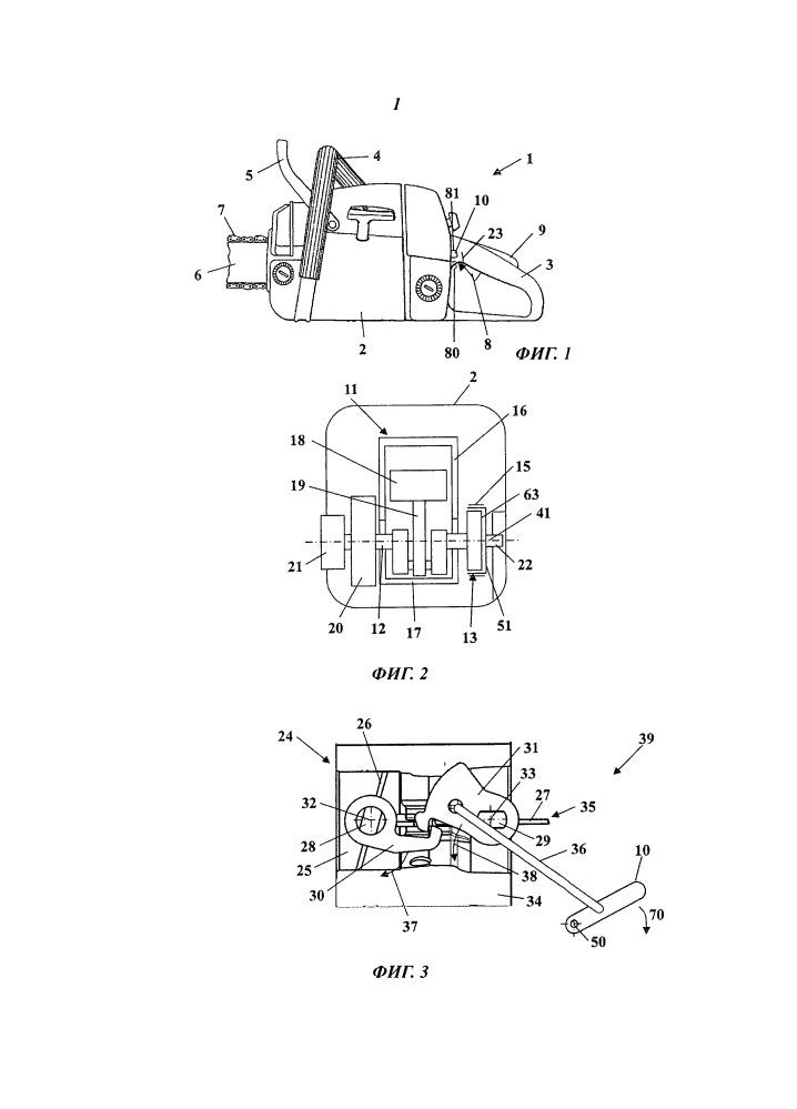 Рабочий инструмент с двигателем внутреннего сгорания
