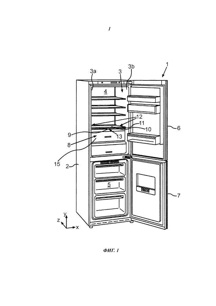 Бытовой холодильный прибор с элементом управления, выполненным со встроенным блоком индикации, для воздействия на крышку контейнера для хранения продуктов